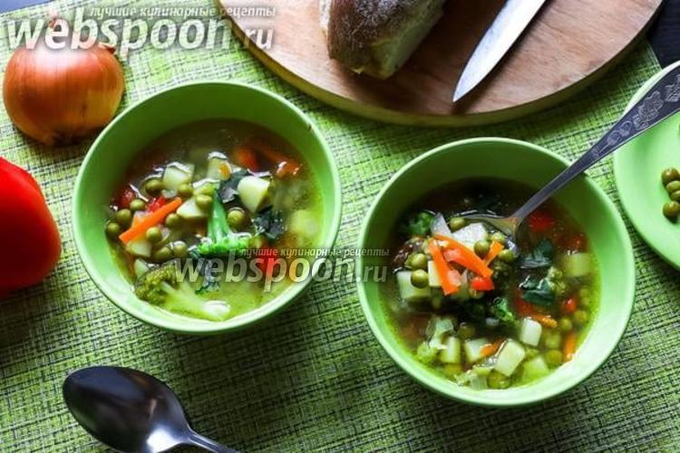 Фото Овощной суп с брокколи и горохом