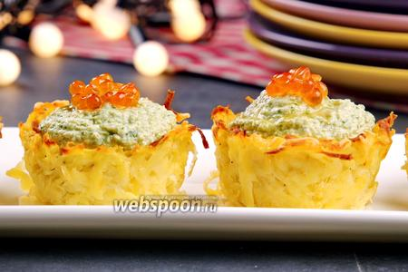 Картофельные корзиночки с селёдочным кремом. Видео-рецепт видео рецепт