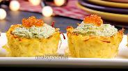 Фото рецепта Картофельные корзиночки с селёдочным кремом. Видео-рецепт