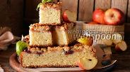 Фото рецепта Яблочный пирог без замеса теста