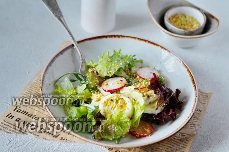 Фото Микс салат с редисом и яйцом