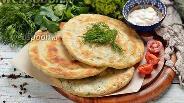 Фото рецепта Катлама с зеленью