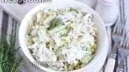 Фото рецепта Салат из белокочанной капусты с кукурузой, яблоком и сельдереем