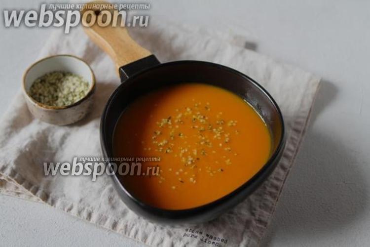 Фото Тыквенный крем-суп с сельдереем на воде