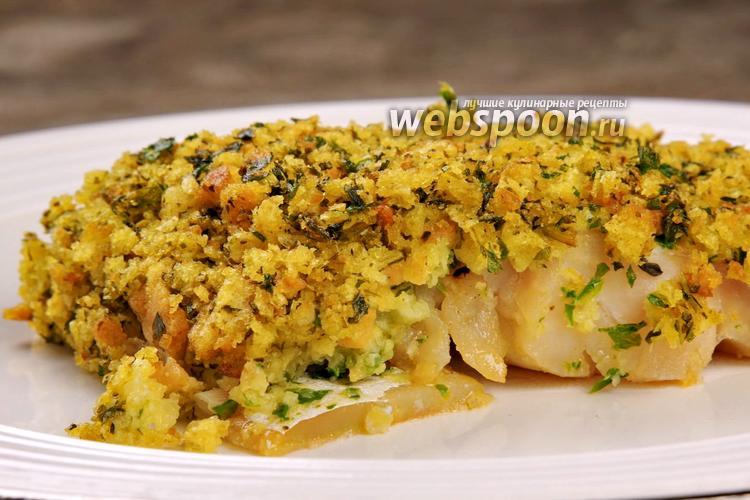 Фото Рыба под хлебной крошкой с зеленью. Видео-рецепт