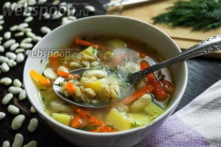 Фото рецепта Суп с перловкой и фасолью