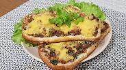 Фото рецепта Горячие бутерброды с фаршем