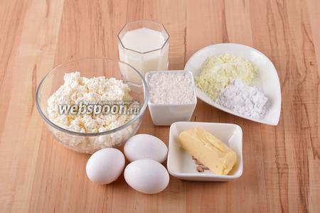 Для приготовления творожного крема нам понадобится творог, желтки, сливочное масло, сахар, лимонный кисель (порошок), картофельный крахмал, молоко.