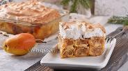 Фото рецепта Десерт из блинов с яблоками