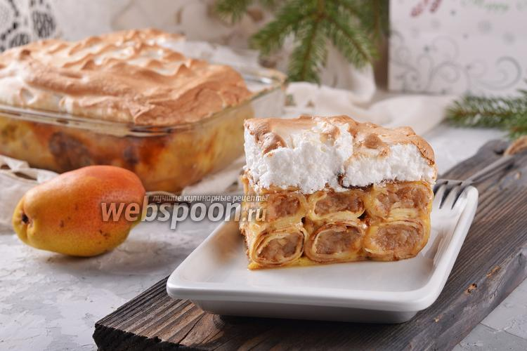 Фото Десерт из блинов с яблоками