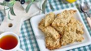 Фото рецепта Шведское печенье Хаврекакур