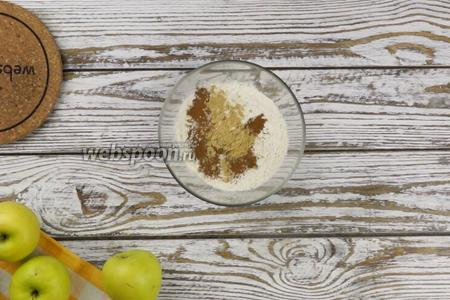 Для начала соединим все сухие ингредиенты (кроме сахара) и перемешаем венчиком — муку (200 г) и специи: корица 1,5 ч. л., имбирь сухой молотый 1 ч. л., молотая гвоздика и мускатный орех по 1/4 ч. л., сода 1 ч. л. без горки.