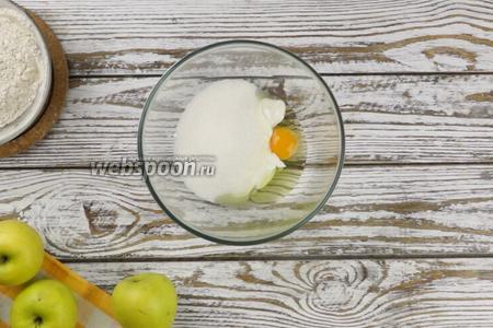 Теперь в более глубокой миске соединим 1 яйцо, 120 грамм сметаны, 120 грамм сахара, растительное масло 60 мл и 70 мл мёда.