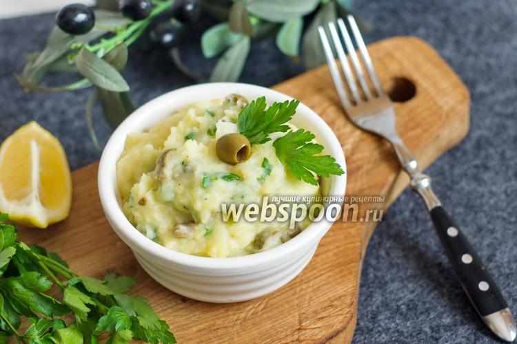 Фото Картошка с оливками по-провансальски