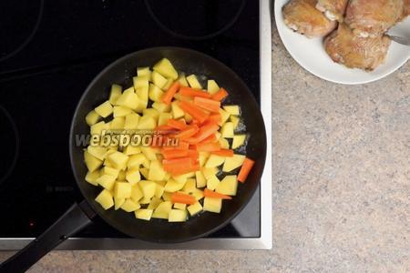 Затем курицу выкладываем на тарелку и в сковороду отправляем 700 грамм картофеля (порезанного средним кубиком) и 1 морковку, которую нарезаем брусками.