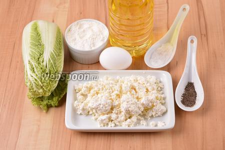 Для работы нам понадобится творог, пекинская капуста, яичный желток, подсолнечное масло, рисовая мука, соль, чёрный молотый перец.