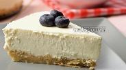 Фото рецепта Классический чизкейк без выпечки с печеньем