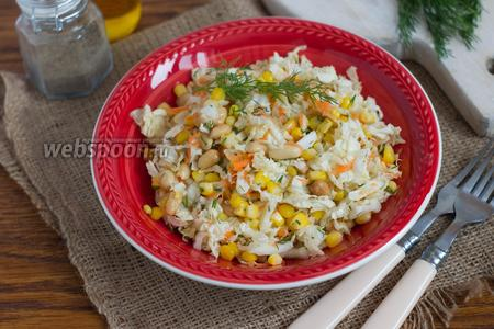 Салат с кукурузой и солёным арахисом