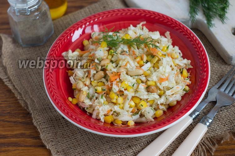 Фото Салат с кукурузой и солёным арахисом