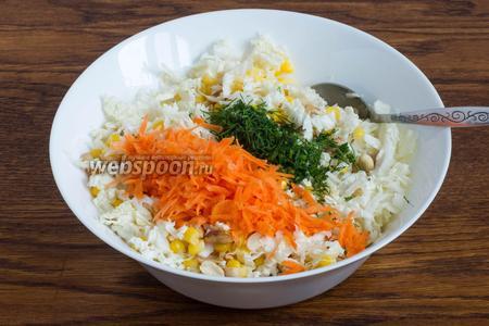 Очищенную морковь (40 г) натрите на крупной тёрке и добавьте в салат. Чистый укроп (5 г) мелко нарежьте и также положите к остальным продуктам.