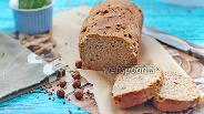 Фото рецепта Гречневый хлеб с орехами