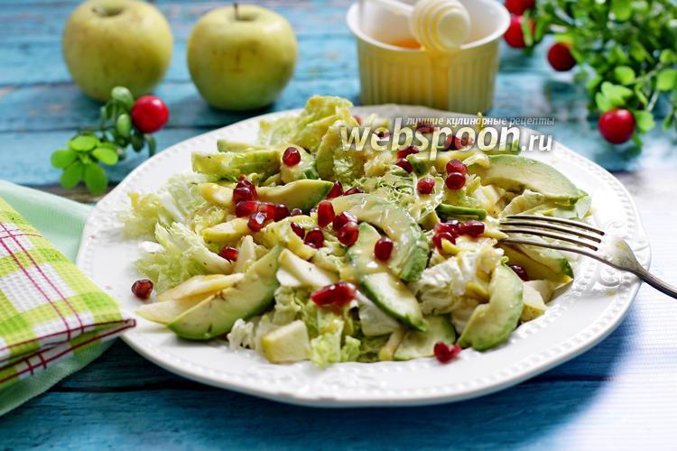 Фото Салат из пекинской капусты с авокадо и яблоком
