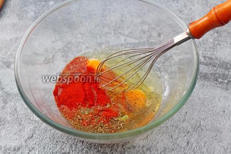 В миску вбейте 4 яйца, добавьте соль и перец по вкусу, всыпьте прованские травы, молотую сладкую паприку и сушенный острый чили (по 0,5 ч. л.). Взбейте массу венчиком.