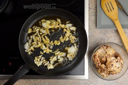 Вынимаем куриное филе. И на оставшемся масле обжариваем 1 луковицу (порезанную полукольцами) и 2-3 зубка чеснока (нарезанного пластинами) 2-3 минуты.