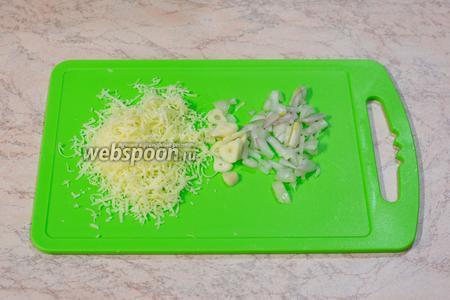 1 луковицу и 1 зубчик чеснока мелко порезать, сыр (40 г) натереть на тёрке.