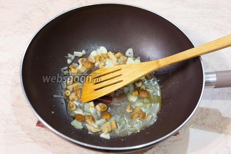 Лук, чеснок и опята (150 г) обжарить на разогретой сковороде с растительным маслом (20 мл) 5-10 минут. Я использовала замороженные опята, жарить их не размораживая.