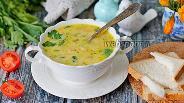 Фото рецепта Французский суп с плавленым сыром