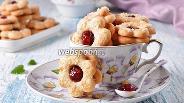 Фото рецепта Печенье «Глазки ангела»