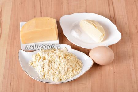 Для приготовления печенья нам понадобится твёрдый сыр, яйцо, сливочное масло, соль, разрыхлитель, кукурузная мука.