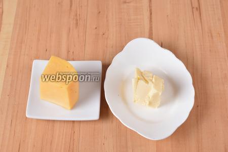 Для оформления нам понадобится сливочное масло и твёрдый сыр.
