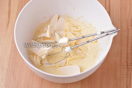 Добавить 125 грамм мягкого сливочного масла и 50 грамм сметаны. Взбить венчиком до однородной массы.