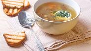 Фото рецепта Суп из замороженных опят