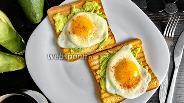 Фото рецепта Тосты с авокадо и яйцом