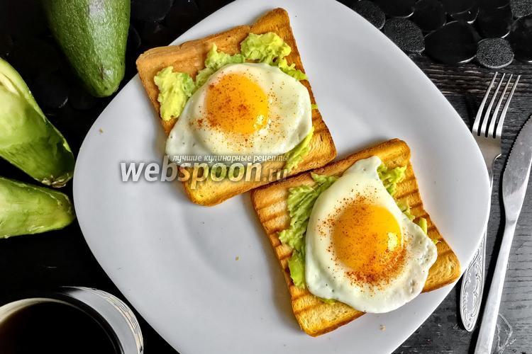 Фото Тосты с авокадо и яйцом