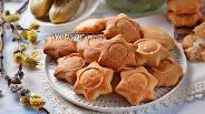 Фото рецепта Постное печенье с солёными огурцами