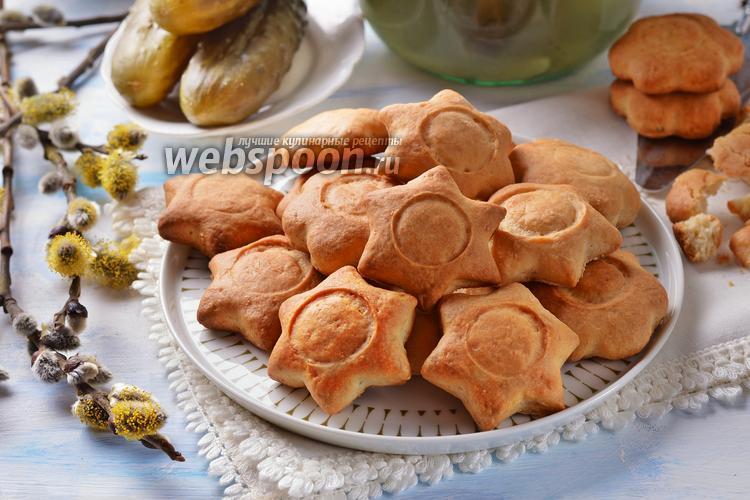 Фото Постное печенье с солёными огурцами