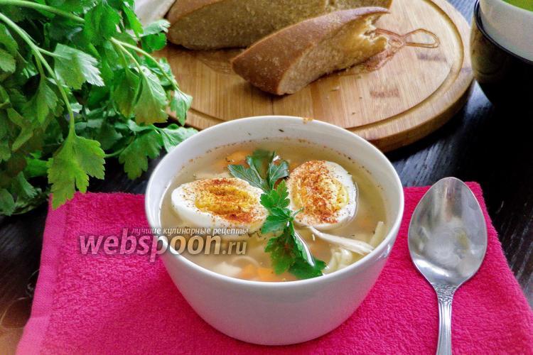 Фото Суп лапша из индейки с отварным яйцом