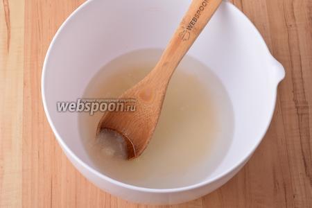 200 мл воды соединить со 150 грамм сахара и 1 граммом соли. Перемешать.