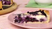Фото рецепта Песочный пирог с творогом и черникой