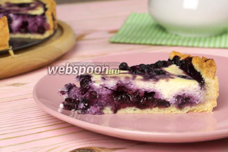 Фото Песочный пирог с творогом и черникой