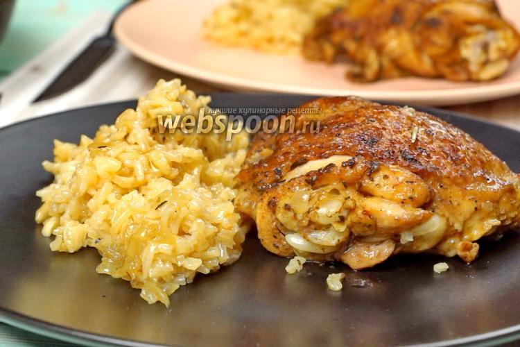 Фото Рис с курицей на сковороде