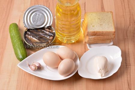 Для работы нам понадобится тостовый хлеб, шпроты, яйца, чеснок, плавленый сыр, огурец, подсолнечное масло.
