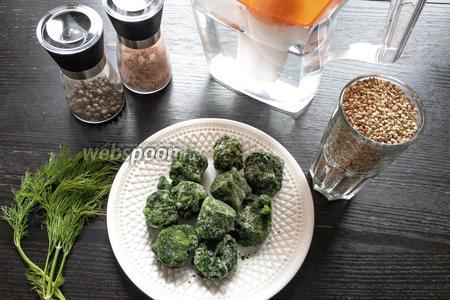 Подготовим необходимые продукты для приготовления рецепта: крупа зелёной гречки, шпинат (у меня замороженный), вода фильтрованная, масло кокосовое, соль гималайская розовая, перец чёрный молотый, укроп свежий.