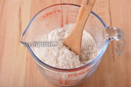 Отдельно соединить 280 грамм просеянной муки, 1 столовую ложку разрыхлителя, 3 грамма соли, 100 грамм сахара и 20 грамм ванильного сахара. Перемешать.