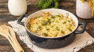 Фото рецепта Куриная запеканка с сыром на кефире