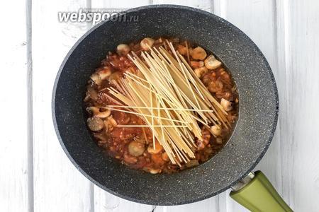 Добавляем спагетти (50 г), готовим 10 минут под крышкой. Снимаем с огня и оставляем на 5 минут.